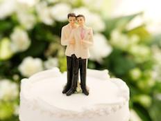 חתונה גייז