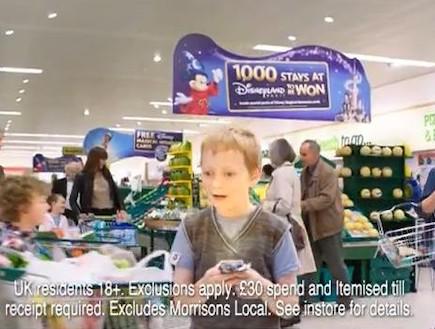 ילד בפרסומת לרשת המרכולים (וידאו WMV: צילום מסך)
