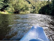 בקיאק על נהר הוולטבה - צכיה ההיפר אקטיבית