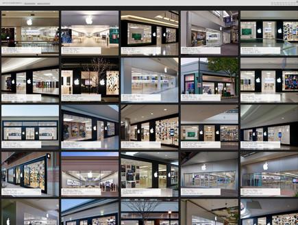 כל חנויות אפל מרחבי העולם (קרדיט: thomaspark.me) (צילום: אתר רשמי)