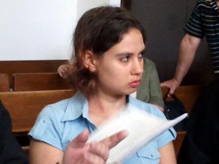 """ענת קם בביהמ""""ש (צילום: עזרי עמרם, חדשות 2)"""