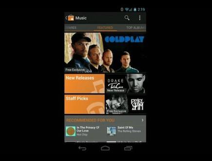 גוגל מיוזיק, אפליקציה סלולרית
