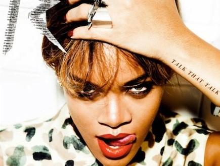 ריהאנה, עטיפת אלבום (צילום: צילום מסך)