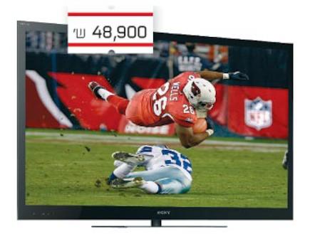 מסך הטלוויזיה תלת-מימד מדגם HX920 של סוני