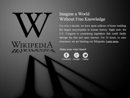 ויקיפדיה מחשיכה את האתר (צילום: צילום מסך ,ויקיפדיה)