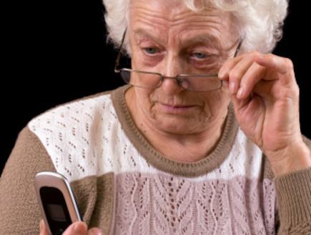 מדברת בטלפון (צילום: אימג'בנק / Thinkstock)