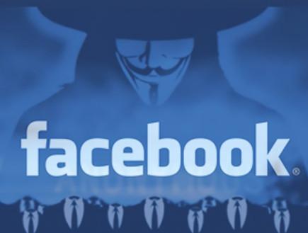 פייסבוק ואנונימוס (צילום: צילום מסך ,יוטיוב)