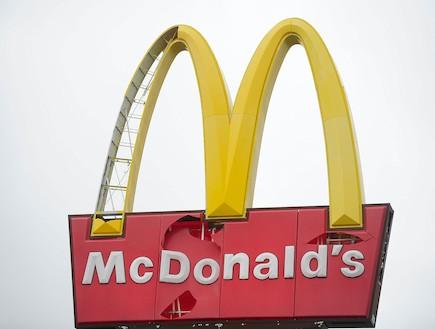 שלט מקדונלדס באוסטרליה (צילום: אימג'בנק/GettyImages)