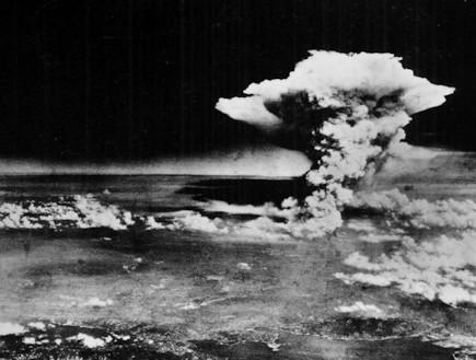 פצצת האטום בהירושימה (צילום: צבא ארצות הברית)