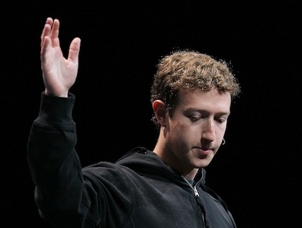 """מייסד ומנכ""""ל פייסבוק מארק צוקרברג (צילום: Getty images ,Getty images)"""