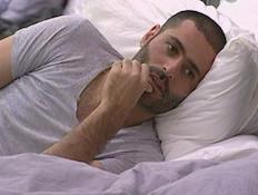 צבי במיטה