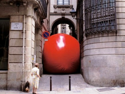 פרויקט הכדור האדום(האתר הרשמי)
