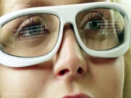בעתיד הקרוב נוכל לקרוא באמצעות במשקפיים (צילום: חדשות 2)