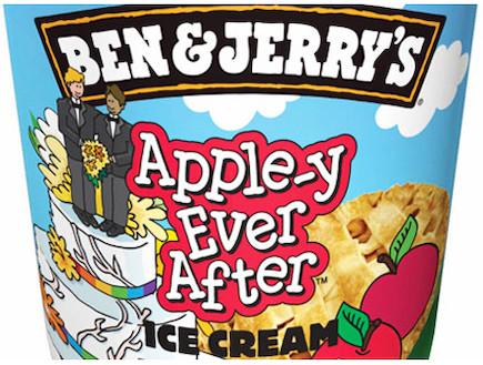 בן אנד ג'ריס גלידה גאה (צילום: צילום מסך מאתר Advertising Age)