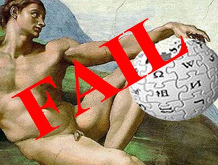 ויקיפדיה FAIL(אילוסטרציה - ארכיון)