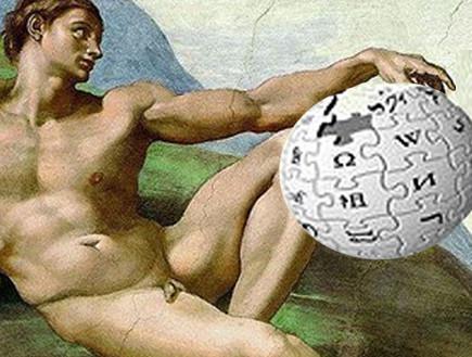 ויקיפדיה(אילוסטרציה - ארכיון)