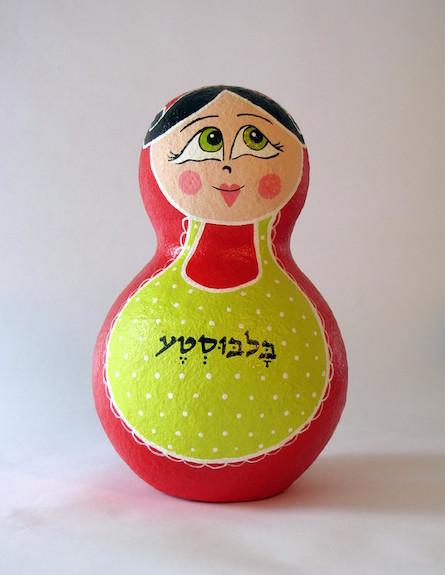 מתנות לחג- הבית של יעלי (צילום: יחסי ציבור)