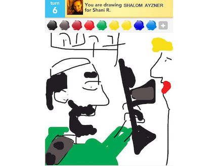 "הסמח""ט המכה כובש ב-Draw Something (Yuval Malchi) (צילום: פייסבוק)"