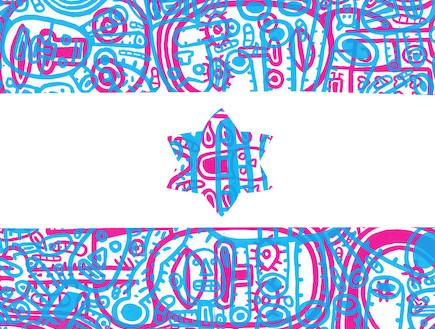 דגל של תמיר שפר, ראש מחלקה במכון הטכנולוגי חולון