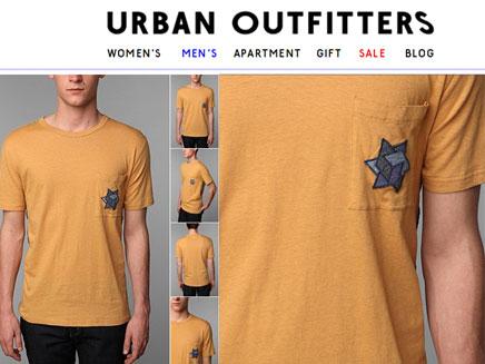 החולצה השנויה במחלוקת באתר החברה (צילום: מתוך אתר Urban Outfitters)
