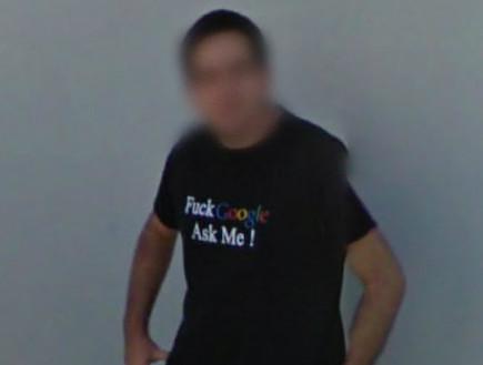 גוגל סטריט וויו בישראל (רחוב שטיין 14, תל אביב)