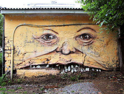 ניקיטה נומרס - איש עם שיניים