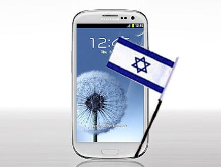 סמסונג גלקסי S3 עם דגל ישראל