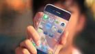 קונספט של אייפון 5