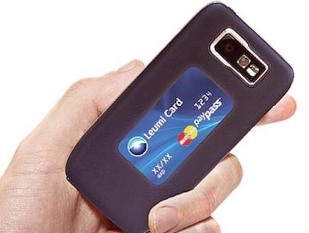 מדבקת האשראי PayPass (צילום: יחסי ציבור)