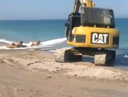 לא לנסות בבית או בחוף