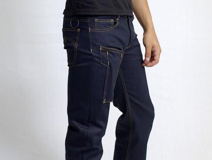 Wearcom jeans (צילום: יחסי ציבור)