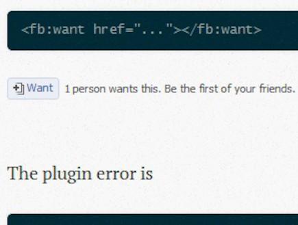 כפתור want (קרדיט: tom.waddington.me) (צילום: צילום מסך)
