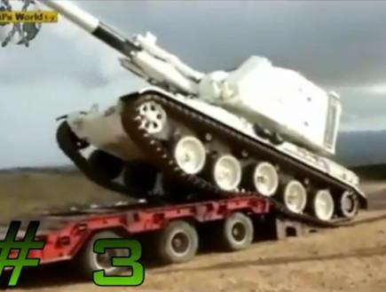 טנק מתהפך (צילום: יוטיוב )