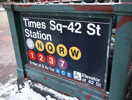 סאבוויי ניו יורק (צילום: אימג'בנק / Thinkstock)