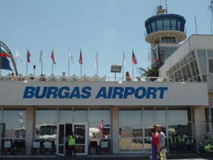 שדה התעופה בבורגס לאחר הפיצוץ
