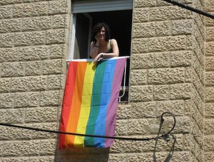 דגל גאווה בירושלים - גאווה בבית הכרם (צילום: תומר ושחר צלמים)