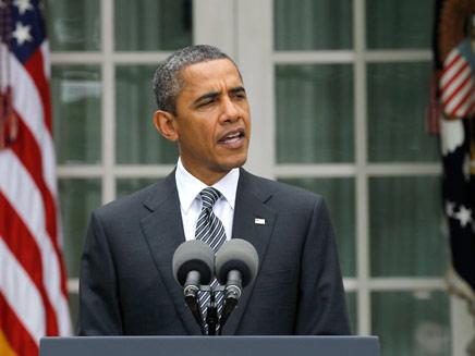 הצעה מהפכנית. הנשיא אובמה, ארכיון (צילום: AP)