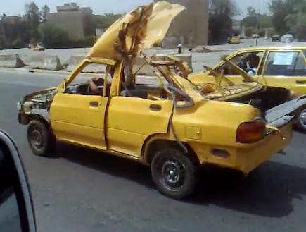 מכונית מעוכה (צילום: יוטיוב )