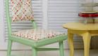 ענת סגל -כיסא ירוק (צילום: עודד קרני)