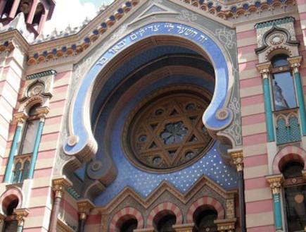 בית הכנסת פארג.