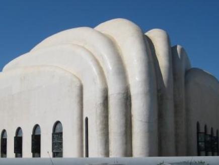 בית הכנסת קונכיה חזית