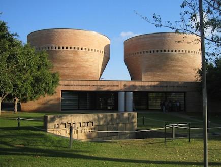 בית הכנסת והמרכז למורשת היהדות עש צימבליסטה