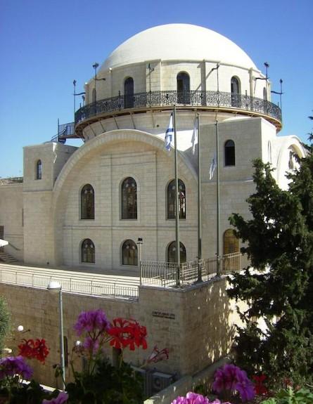 בית הכנסת חורבה -מבט מבחוץ