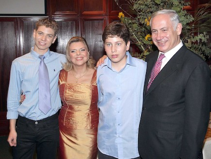 משפחת נתניהו (צילום: רפי דלויה)