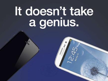 הפרסומת של סמסונג משווב בין גלקסי S3 לאייפון 5