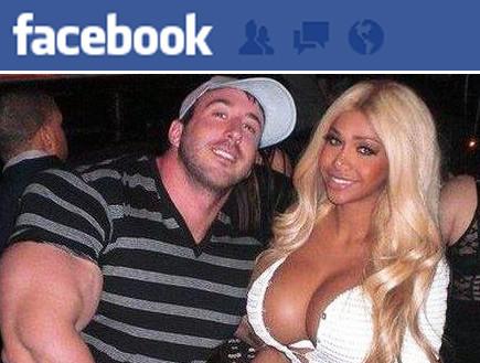 תמונות מביכות ממסיבות (צילום: Embarrassing Nightclub Photos ,facebook)