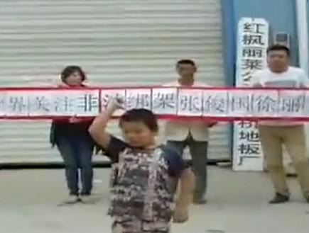 פאנג פאנג האקטיביסט הצעיר ביותר בסין (וידאו WMV: NTD)