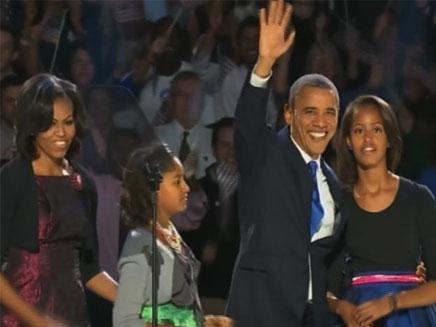 אובמה ומשפחתו לאחר הניצחון בבחירות
