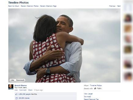 סטטוס הניצחון של ברק אובמה (צילום: facebook.com)
