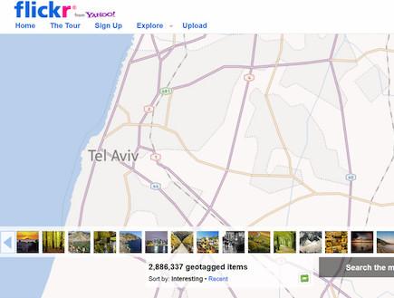 מפה מקבילה מפליקר – כל הפרטים הועלמו (צילום: flickr)